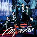 【予約】MYNAME is (初回限定盤 CD+DVD)