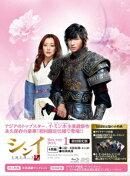シンイー信義ー ブルーレイBOX1【Blu-ray】