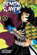 Demon Slayer: Kimetsu No Yaiba, Vol. 5, Volume 5
