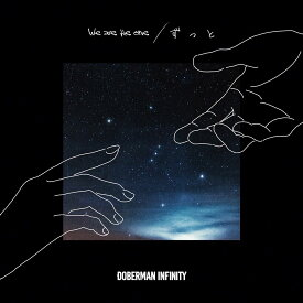 We are the one/ずっと [ DOBERMAN INFINITY ]