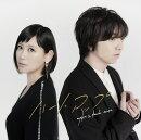 ハートアップ (CD+DVD)