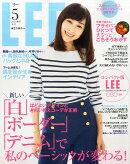 コンパクト版 LEE (リー) 2016年 05月号 [雑誌]