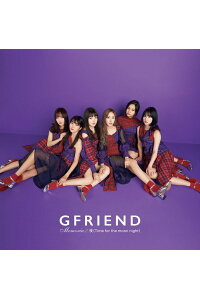 Memoria/夜(Timeforthemoonnight)(初回限定盤B)[GFRIEND]