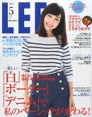 LEE (リー) 2016年 05月号 [雑誌]