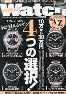 POWER Watch (パワーウォッチ) 2016年 05月号 [雑誌]