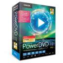 PowerDVD 17 Pro 乗換え・アップグレード版