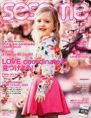 sesame (セサミ) 2016年 05月号 [雑誌]