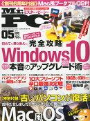 Mr.PC (ミスターピーシー) 2016年 05月号 [雑誌]
