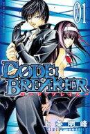 C0DE:BREAKER(01)