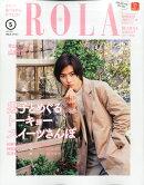 ROLa (ローラ) 2016年 05月号 [雑誌]