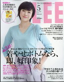 コンパクト版 LEE (リー) 2017年 05月号 [雑誌]