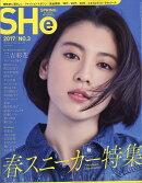 SHe (シー) 2017年 05月号 [雑誌]
