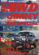 LET'S GO (レッツゴー) 4WD 2017年 05月号 [雑誌]