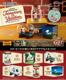 SNOOPY&WOODSTOCK Terrarium On Vacation 【1BOX】