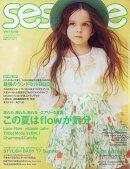 sesame (セサミ) 2017年 05月号 [雑誌]