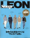 Snap LEON (スナップレオン) 2017春夏号 2017年 05月号 [雑誌]