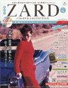 隔週刊 ZARD CD&DVD COLLECTION (ザード シーディーアンドディーブイディー コレクション) 2017年 5/3号 [雑誌]