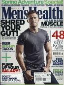 Men's Health 2017年 05月号 [雑誌]