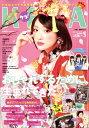KERA! (ケラ) 2017年 05月号 [雑誌]