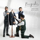 Bespoke (CD+DVD)