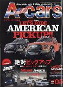 A-cars (エーカーズ) 2017年 05月号 [雑誌]