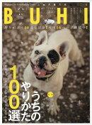 【予約】BUHI (ブヒ) 2017年 05月号 [雑誌]