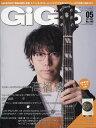 GiGS (ギグス) 2017年 05月号 [雑誌]
