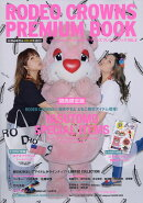 ロデオクラウンズキャラクター「RODDY」×やすとも関西限定 2017年 05月号 [雑誌]
