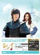 シンイー信義ー ブルーレイBOX2【Blu-ray】