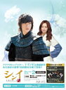 シンイー信義ー ブルーレイBOX2【Blu-ray】 [ イ・ミンホ ]