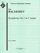 【輸入楽譜】バラキレフ, Mily Alekseevich: 交響曲 第1番 ハ長調: 指揮者用大型スコア