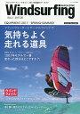 Windsurfing MAGAZINE (ウィンドーサーフィンマガジン) 2017年 05月号 [雑誌]