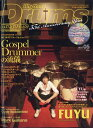 Rhythm & Drums magazine (リズム アンド ドラムマガジン) 2017年 05月号 [雑誌]