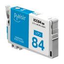 【予約】プレジール ICBK84対応互換インク BPL-E84C