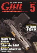 【予約】Gun Professionals (ガン プロフェッショナルズ) 2017年 05月号 [雑誌]