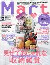 Mart (マート) 2017年 05月号 [雑誌]