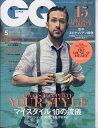 GQ JAPAN (ジーキュー ジャパン) 2017年 05月号 [雑誌]