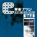 東亜プラン ARCADE SOUND DIGITAL COLLECTION Vol.4
