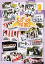 SKE48学園 DVD-BOX 5 [ SKE48(teamS) ]