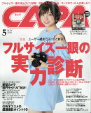 CAPA (キャパ) 2018年 05月号 [雑誌]