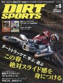 DIRT SPORTS (ダートスポーツ) 2018年 05月号 [雑誌]
