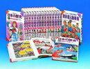 学研まんが日本の歴史(全18巻セット)