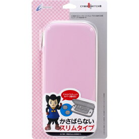 CYBER ・ セミハードケース スリム プラス ( SWITCH 用) ピンク