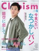 Clubism (クラビズム) 2018年 05月号 [雑誌]