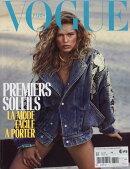 Vogue Paris 2018年 05月号 [雑誌]