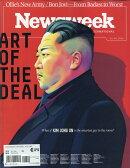 Newsweek Asia 2018年 5/25号 [雑誌]