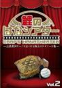 ー広島東洋カープにまつわる珠玉のエピソード集ー鯉のはなシアター Vol.2 [ (趣味/教養) ]
