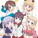 TVアニメ「NEW GAME!!」ドラマCD 2