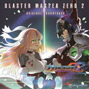 BLASTER MASTER ZERO 2 ORIGINAL SOUNDTRACK