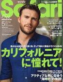 Safari (サファリ) 2018年 05月号 [雑誌]